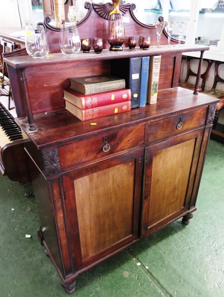 Lot 118 - MAHOGANY CHIFFONIER WITH TWO DRAWERS OVER TWO CUPBOARD DOORS (KEY IN OFFICE)