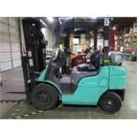 Mitsubishi FG25N LPG Forklift s/n AF17D03330 (Delivery - 4/3/20), 3175 Hours, 4,500# | Rig Fee: $100