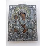 Ikone mit der Gottesmutter von Wladimir (Wladimirskaya), Russland 20.Jh., emailliertes