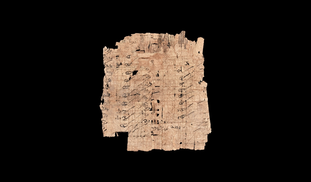 Lot 83 - Egyptian Papyrus Page Fragment