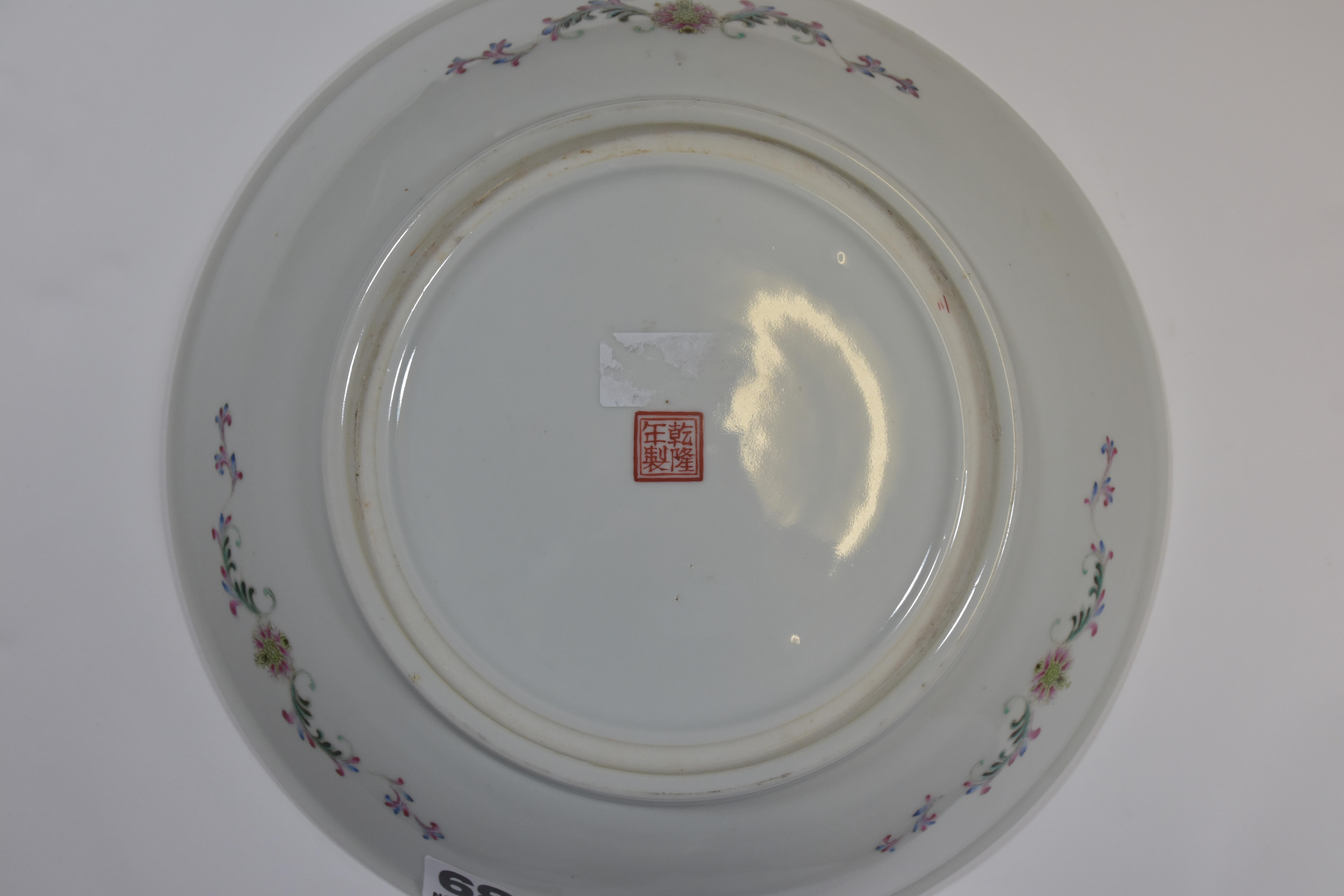 "Lot 39 - A 20th century emerald dish with ladies in a garden 42cm 二十世紀 粉彩仕女碟""乾隆款"""