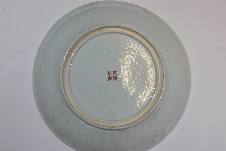 Lot 37 - A 19th century million flowers dish 33cm清 十九世紀 粉彩萬花碟