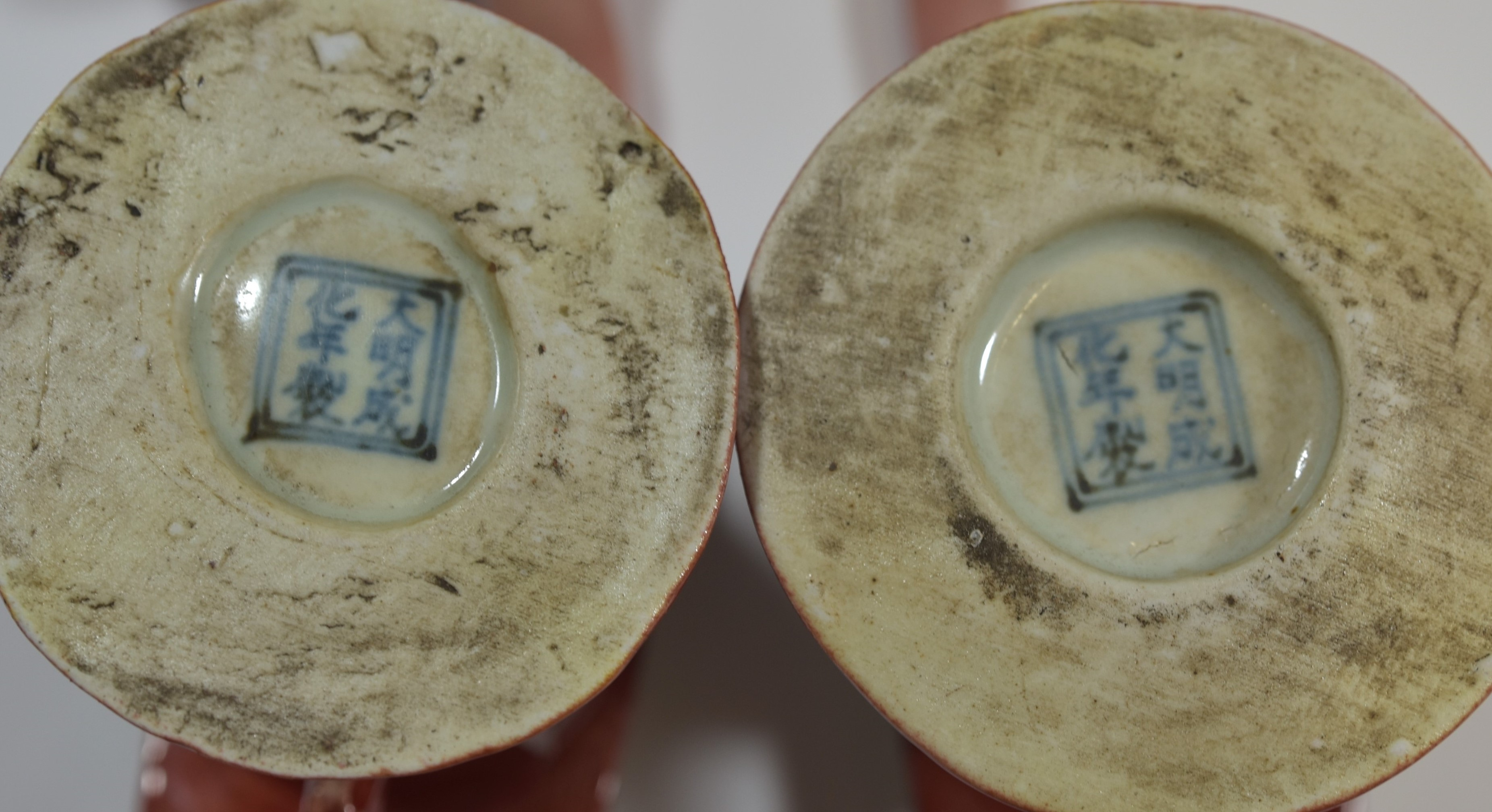 Lot 53 - Two Chinese red glazed wine cups with dragon handles plus one orange vase 14cm 二十世紀 紅釉小杯及花尊