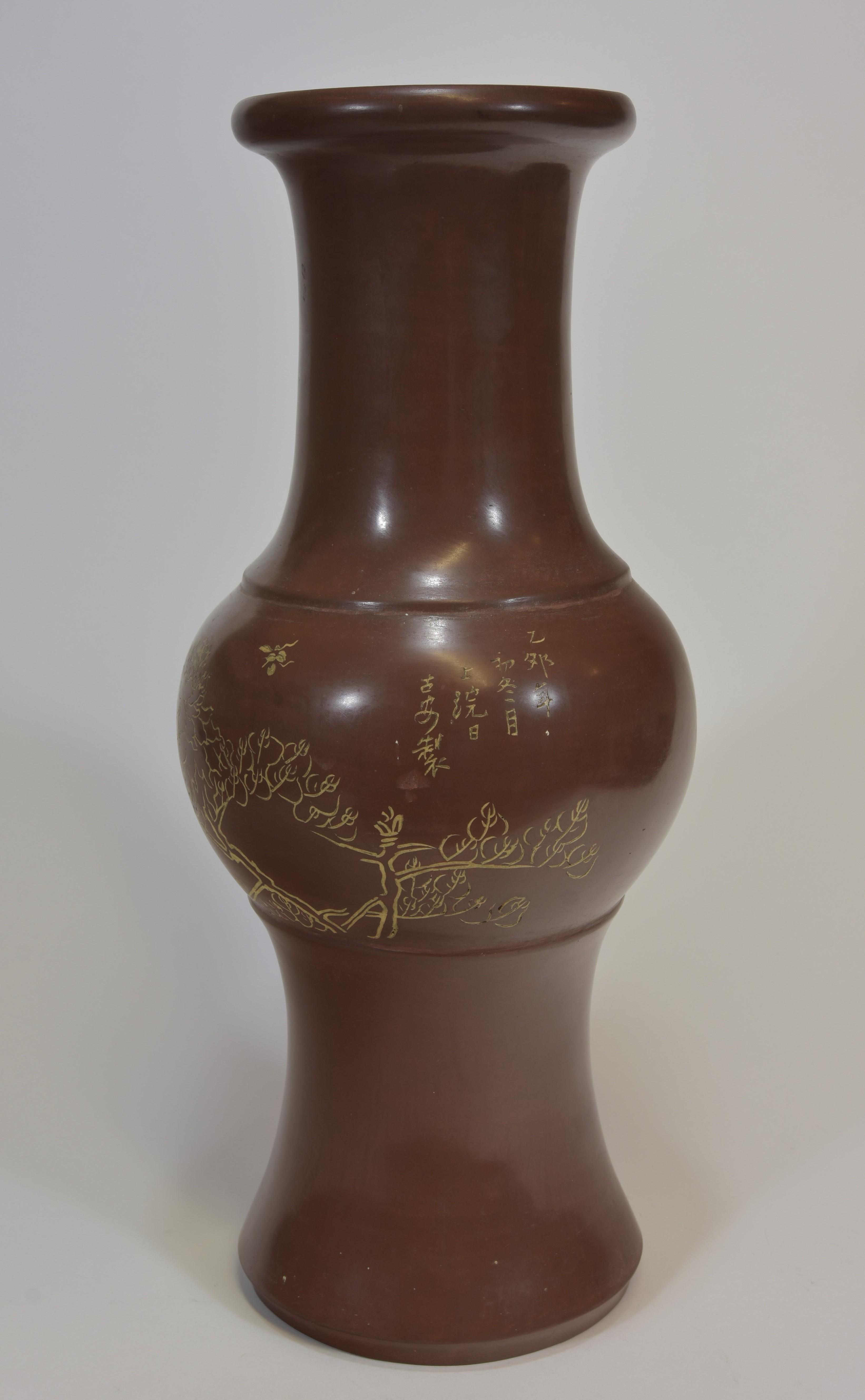 Lot 46 - A 20th century Yixing vase 38cm文革時代 宜興紫紗大花尊