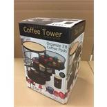 LIPPER INTERNATIONAL COFFEE TOWER, (BIDDING IS PER PACKAGE, MULTIPLIED BY NUMBER OF PACKAGES)