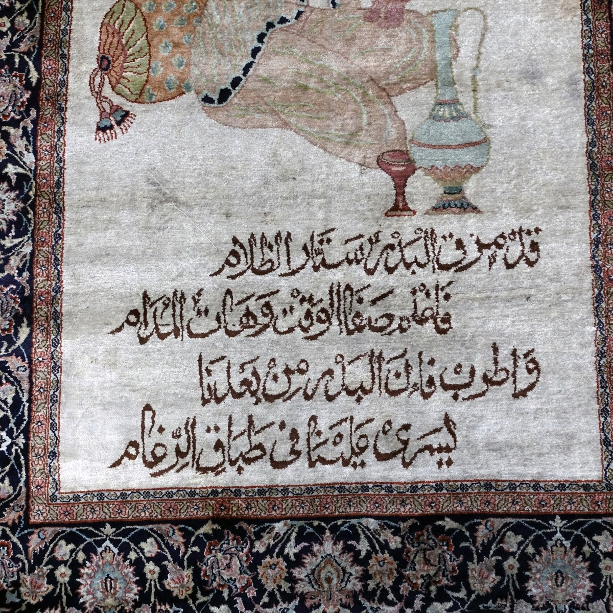 Lot 72 - Persian Silk Rug
