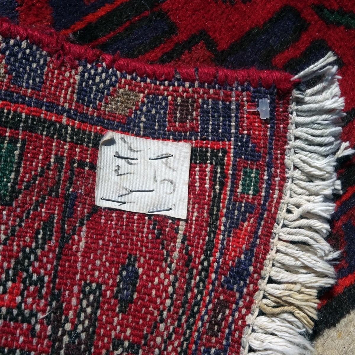 Lot 255 - Middle Eastern Rug