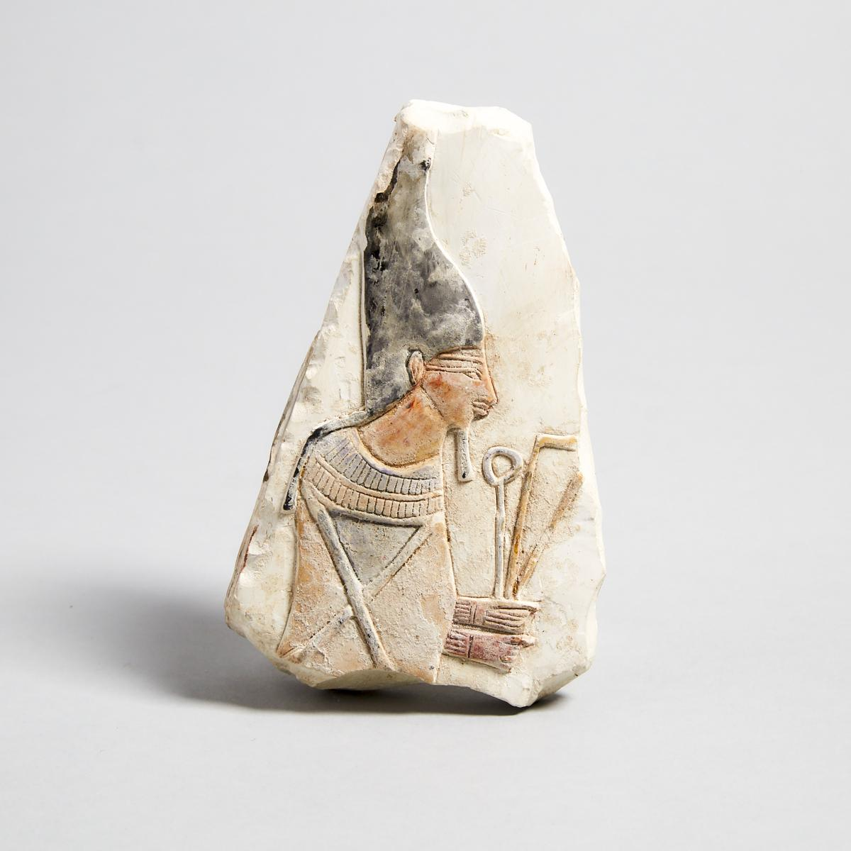 Two Ptolmaic Period Style Egyptian Painted Limestone Tomb Fragments, taller height 8.25 in — 21 cm ( - Image 3 of 4