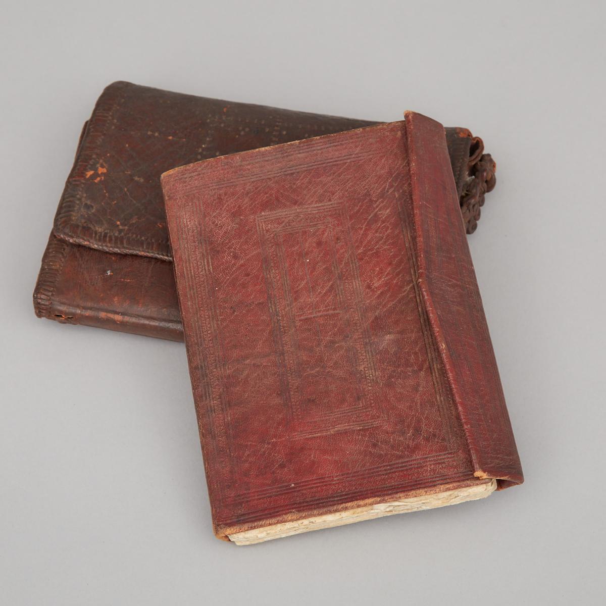Islamic Prayer Manuscript, 19th century, 7 x 5.5 in — 17.8 x 14 cm - Image 2 of 6