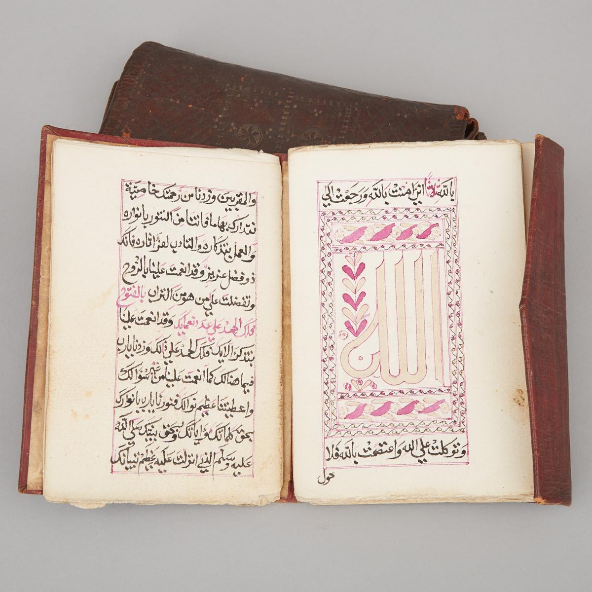 Islamic Prayer Manuscript, 19th century, 7 x 5.5 in — 17.8 x 14 cm - Image 5 of 6
