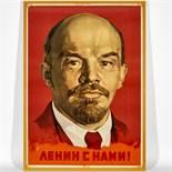 Soviet Russian 'Lenin Is With Us' Propoganda Poster, 1961, sheet 47 x 34 in — 119.4 x 86.4 cm