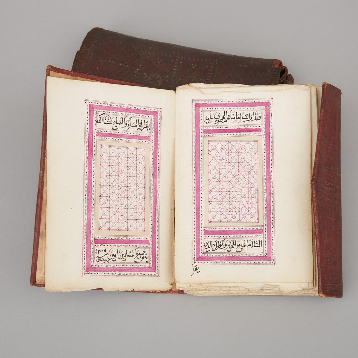 Islamic Prayer Manuscript, 19th century, 7 x 5.5 in — 17.8 x 14 cm - Image 6 of 6