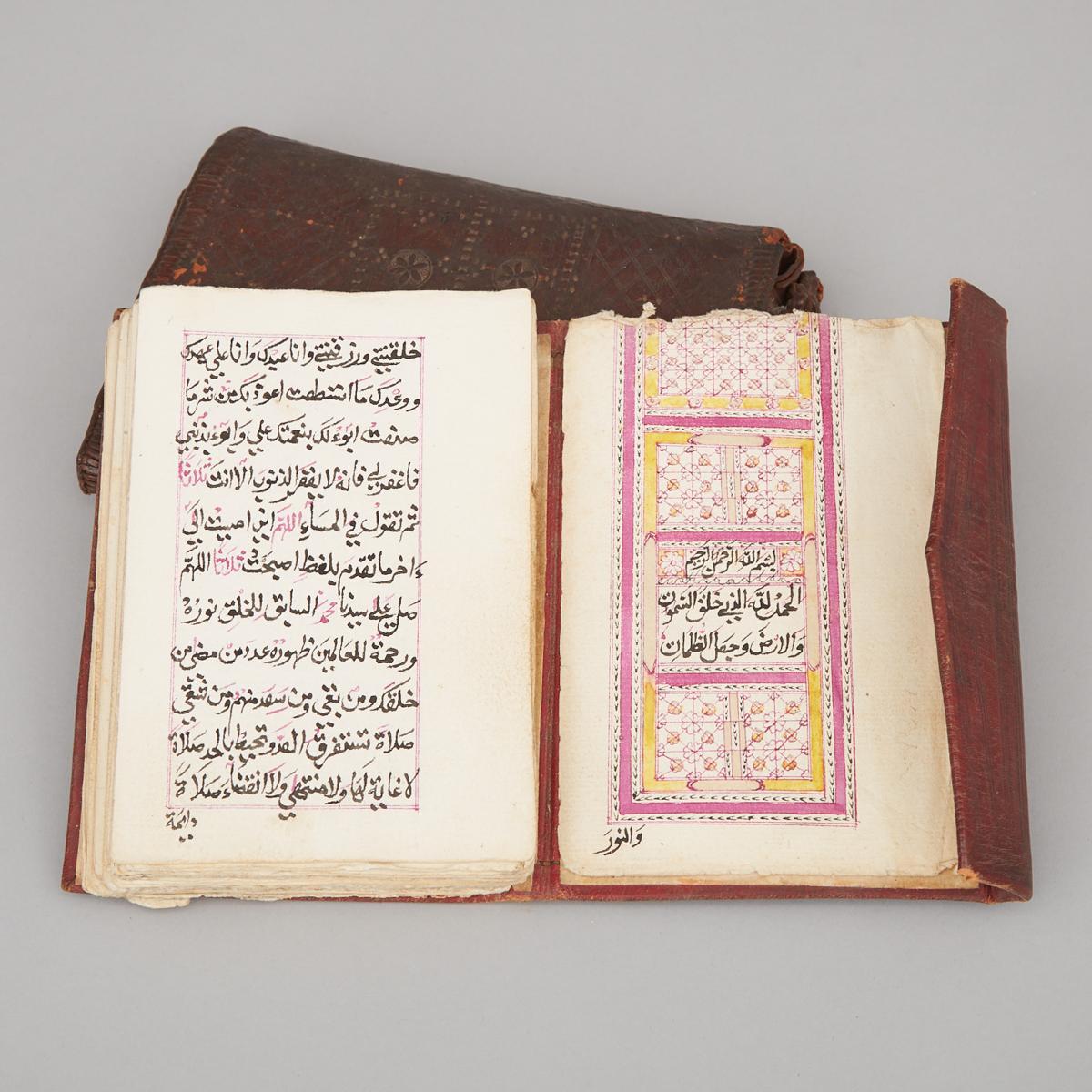 Islamic Prayer Manuscript, 19th century, 7 x 5.5 in — 17.8 x 14 cm