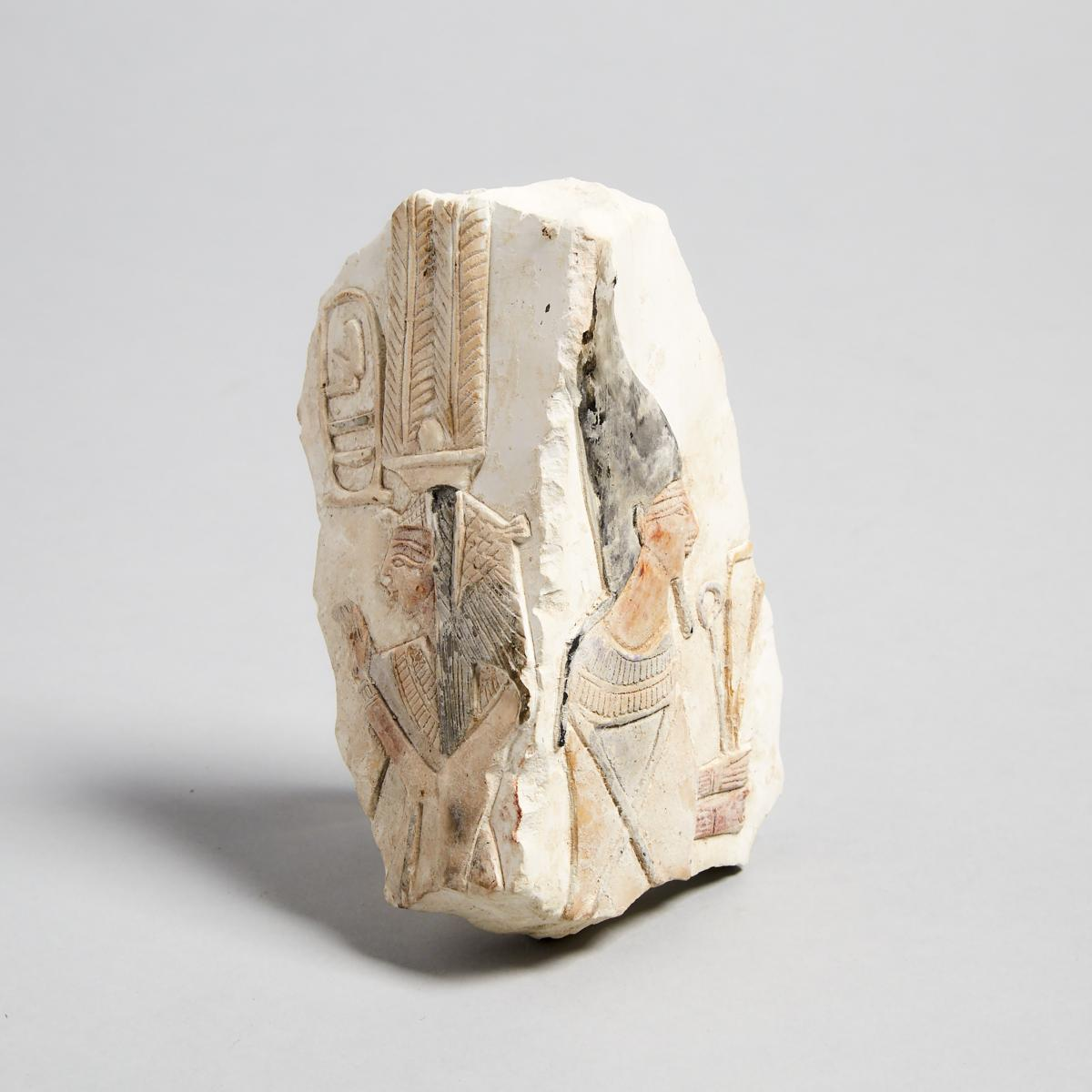 Two Ptolmaic Period Style Egyptian Painted Limestone Tomb Fragments, taller height 8.25 in — 21 cm ( - Image 2 of 4