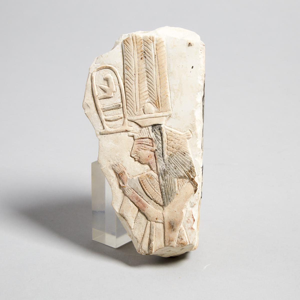Two Ptolmaic Period Style Egyptian Painted Limestone Tomb Fragments, taller height 8.25 in — 21 cm ( - Image 4 of 4