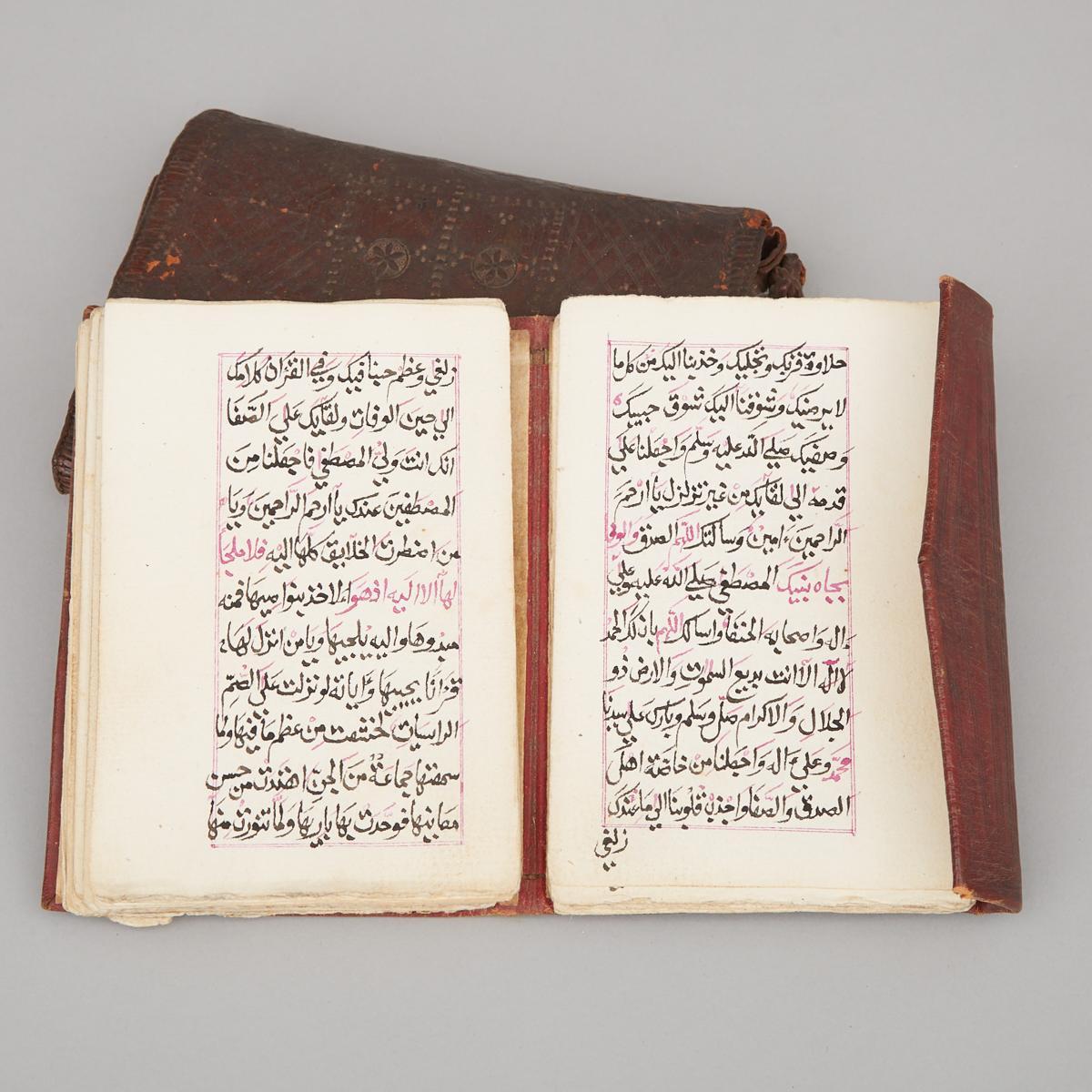 Islamic Prayer Manuscript, 19th century, 7 x 5.5 in — 17.8 x 14 cm - Image 4 of 6
