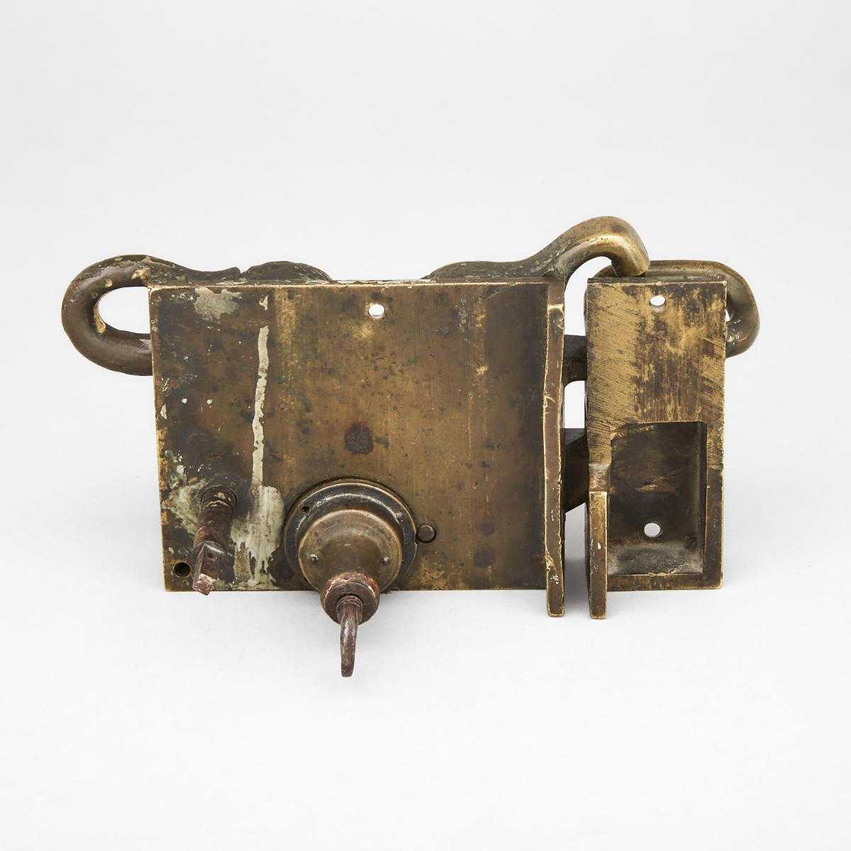 Serpent Form Brass Door Lockset, 18th century or earlier, 3.9 x 7.9 in — 10 x 20 cm - Image 2 of 2