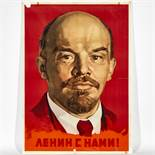 Soviet Russian 'Lenin Is With Us' Propoganda Poster, 1961, 47 x 34 in — 119.4 x 86.4 cm