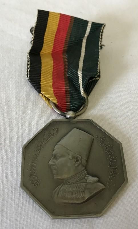 Lot 89 - An Indian / Pakistan Independence medal.