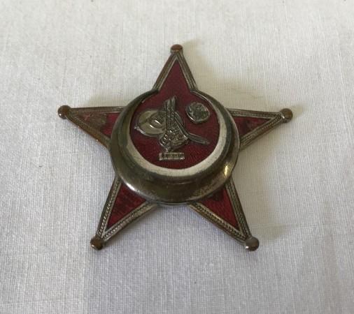 Lot 71 - A Turkish Gallipoli Onwards Bravery Star, enamelled Officers version.
