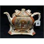 A Staffordshire Pottery Oriental Transfer Decorated Teapot & Matching Stand