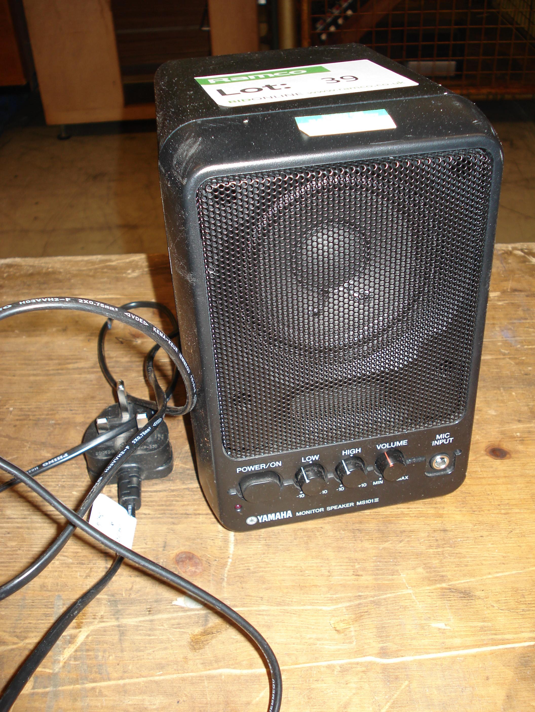 Marvelous Yamaha Monitor Speaker Ms101 Iii Wiring Digital Resources Bemuashebarightsorg