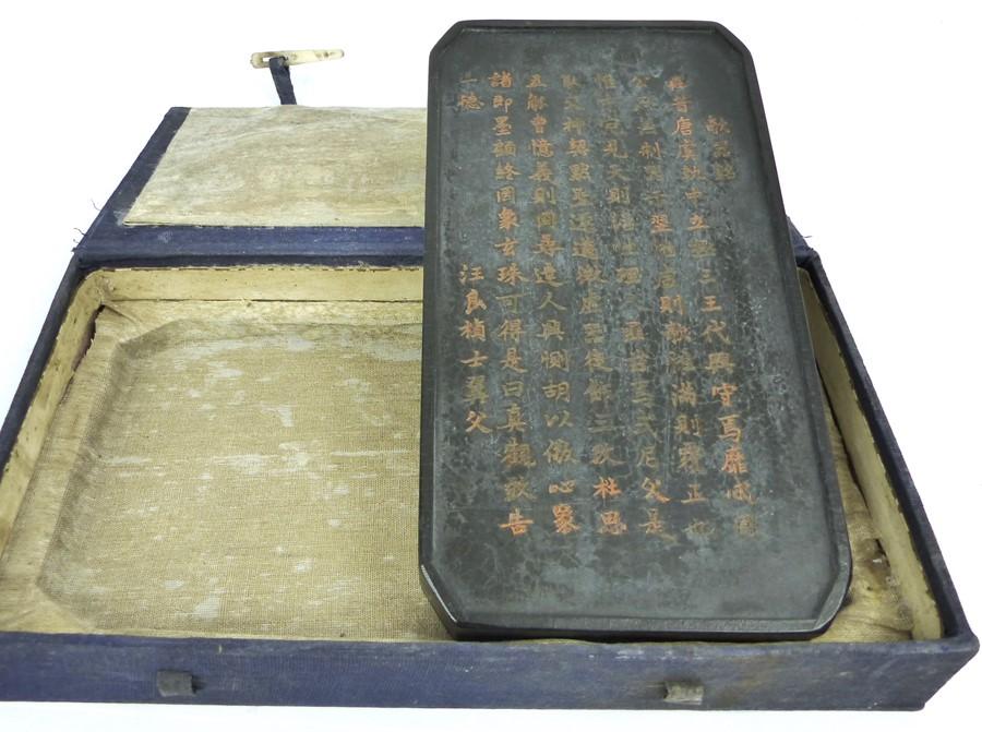 Lot 32 - A Chinese Inkstone
