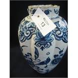 18th/19th Century Dutch Delft tin glazed earthenware vase of fluted form, overall with peacocks,
