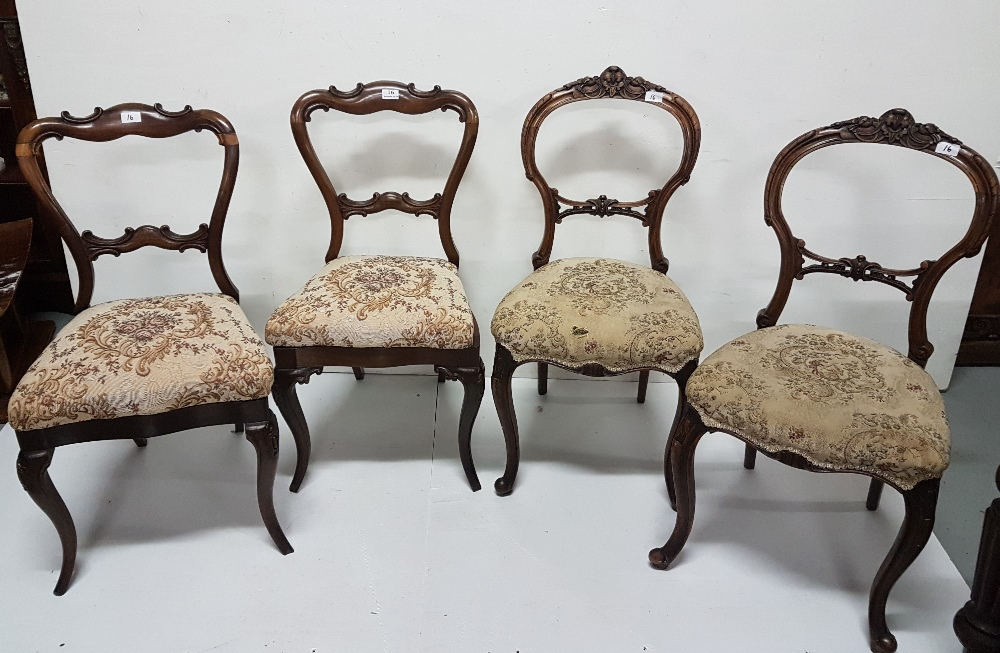 Lot 16 - 2 pairs of Victorian cabriole leg dining/ bedroom chairs - one Rosewood & one mahogany (4)