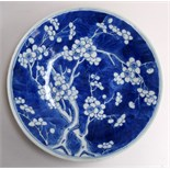 A Prunus blue and white Chinese plate, 27.