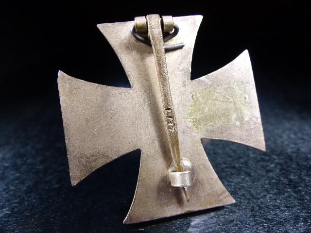 Nazi WWII medal Swastika emblem 1939 - Image 3 of 3