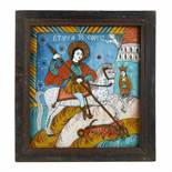 """""""Saint George Killing the Dragon"""", icon on glass, stained frame, attributed to painter Petru Tămaș"""