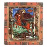"""Saint Dumitru Killing Lie"", icon on glass, painted frame, attributed to the Morar painters, Săliș"