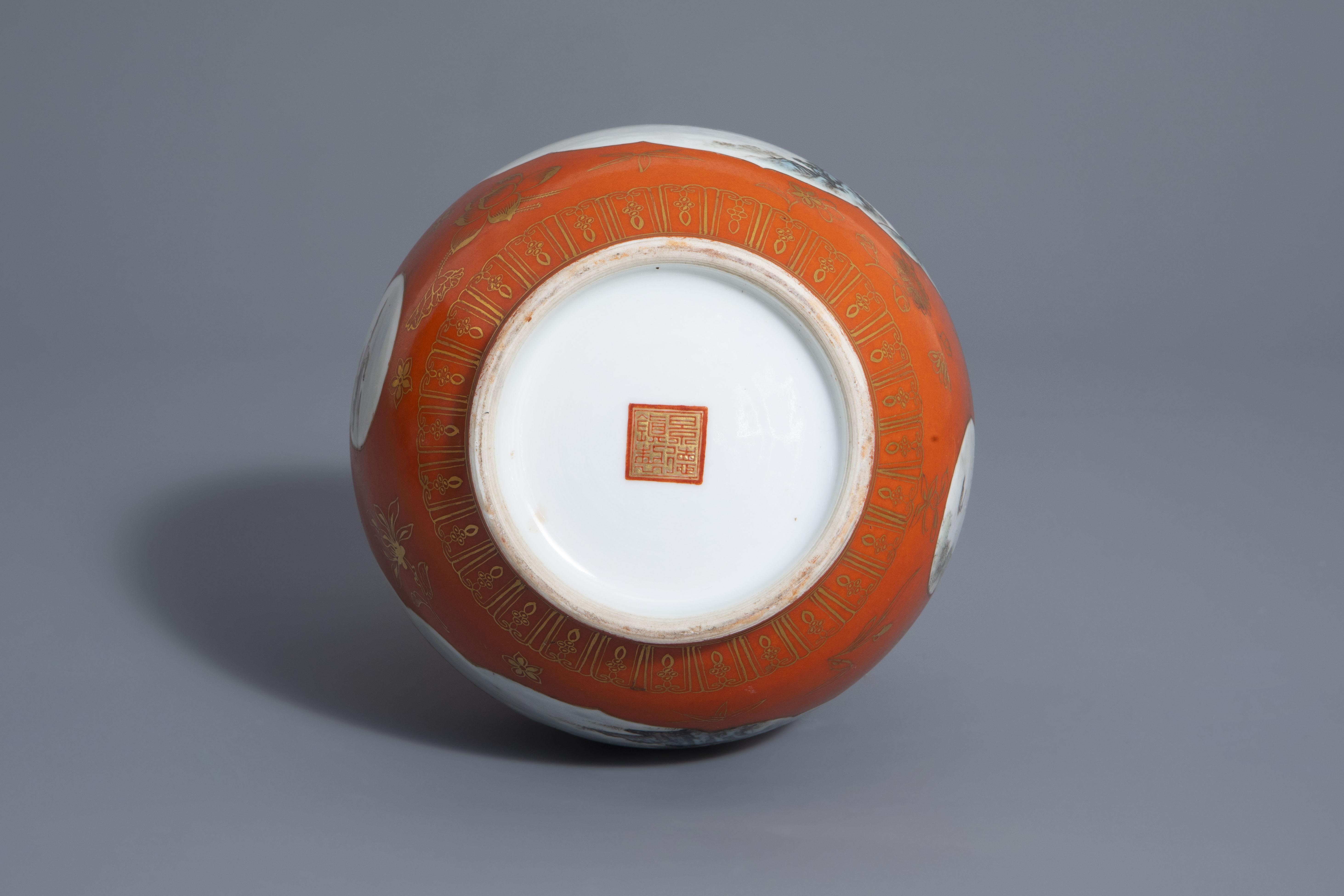 A Chinese bottle shaped orange ground vase with landscapes, Qianlong mark, 20th C. - Image 7 of 7