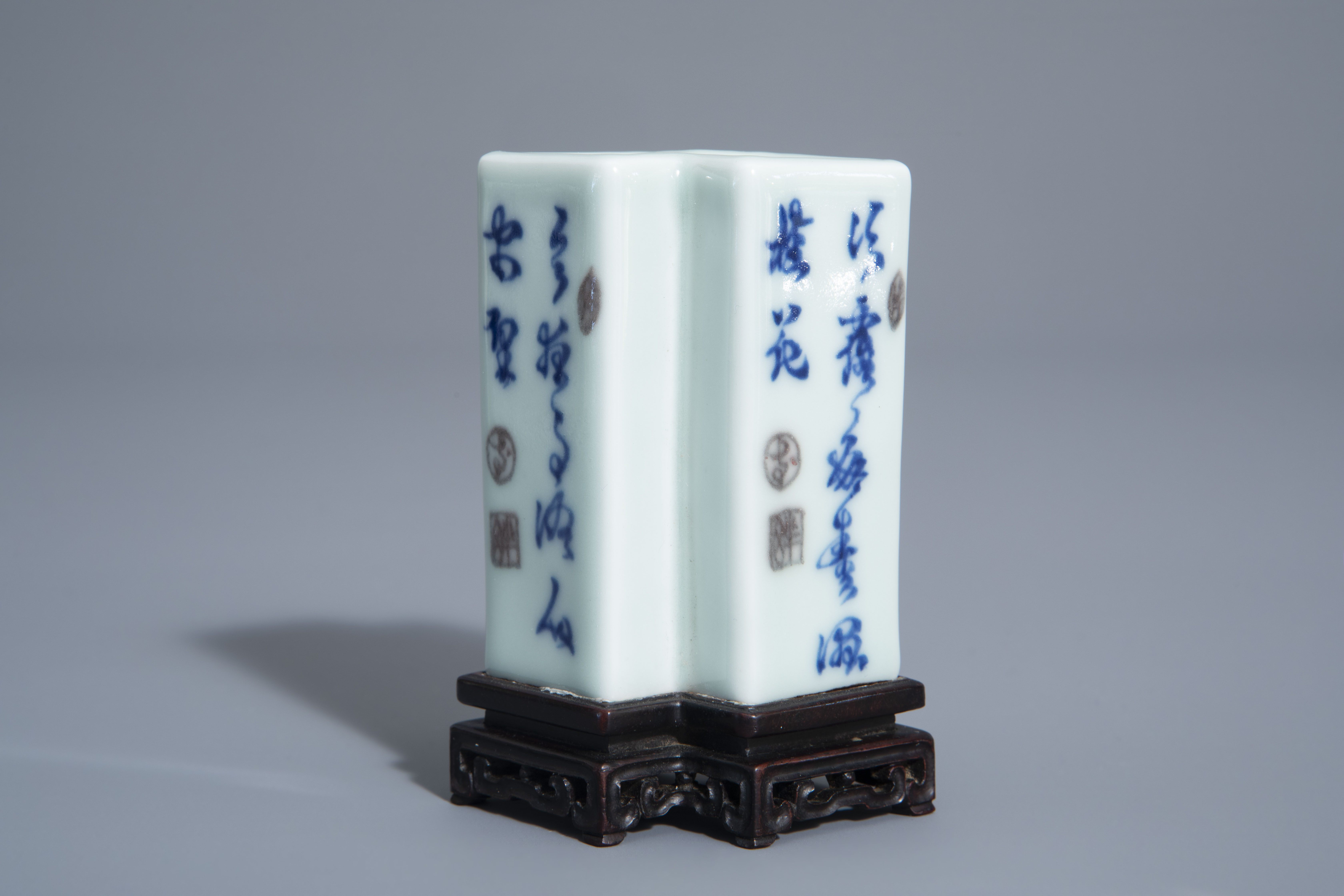 A Chinese blue, white and red brush pot with calligraphic design, 19th/20th C. - Image 4 of 7