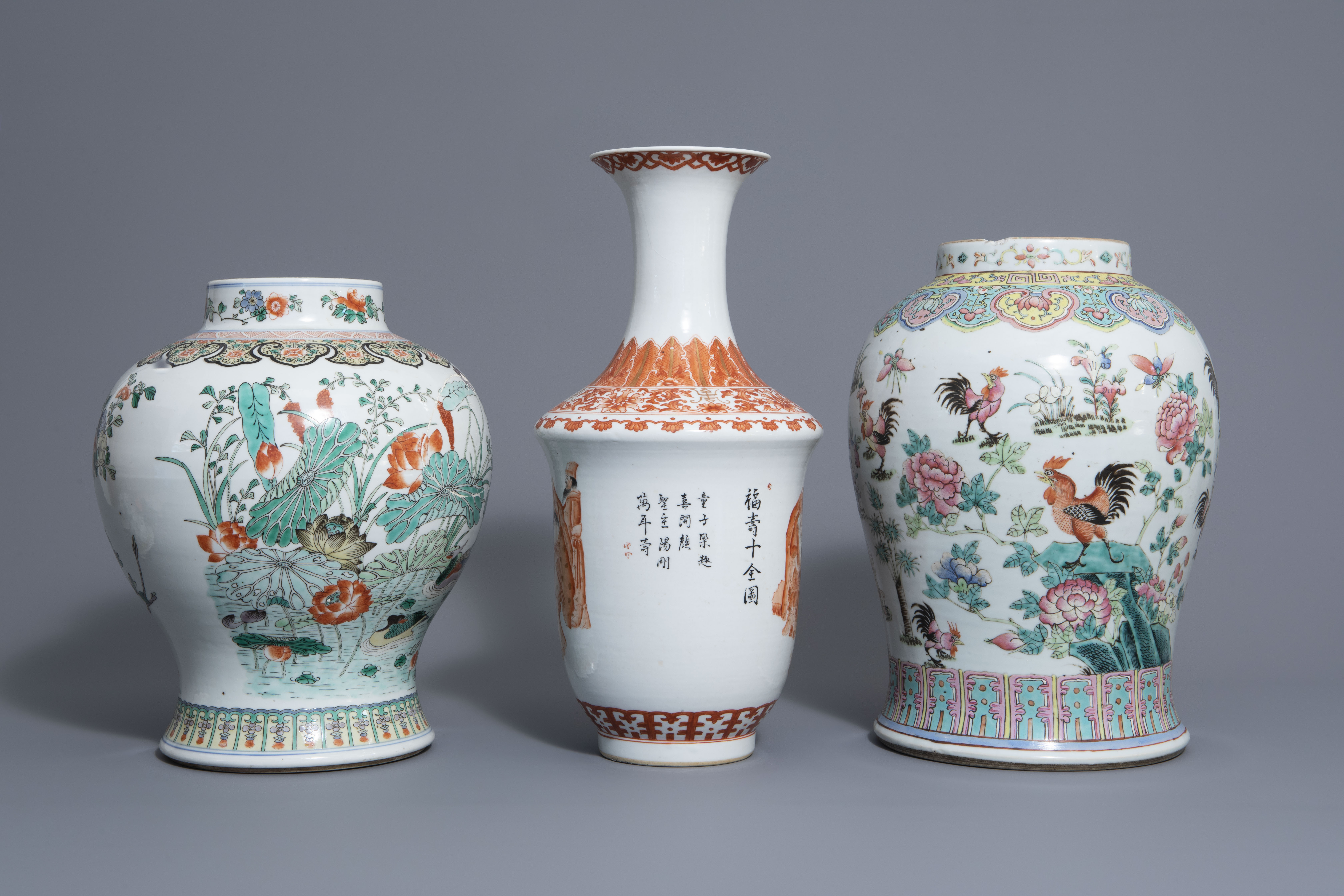 Three Chinese famille rose, verte and iron red vases with different designs, 19th/20th C. - Image 4 of 7