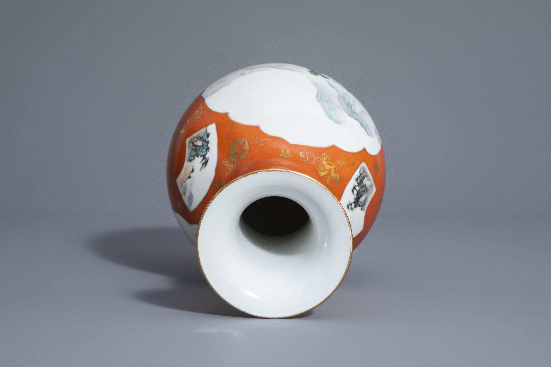 A Chinese bottle shaped orange ground vase with landscapes, Qianlong mark, 20th C. - Image 6 of 7