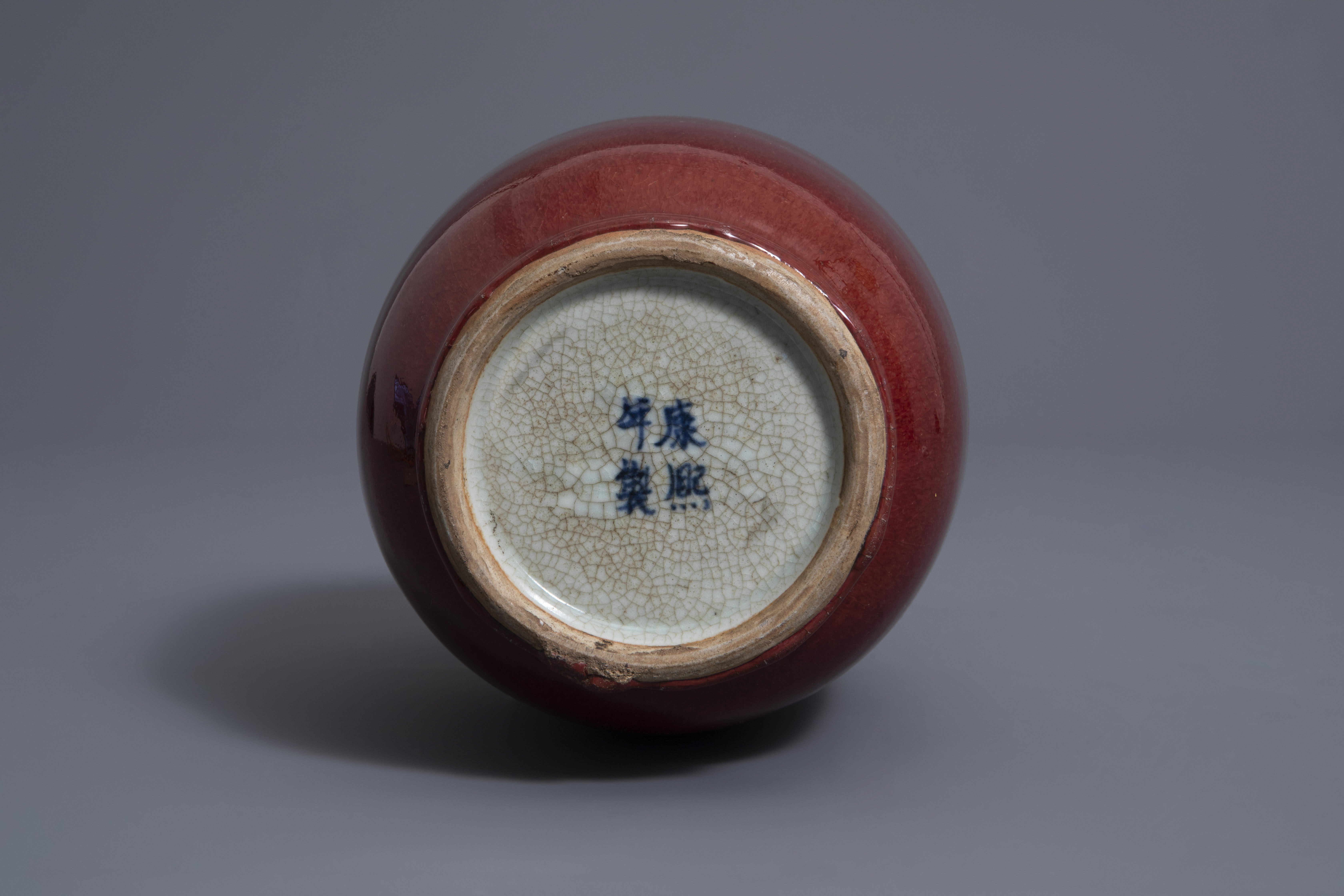 A Chinese sang de boeuf glazed bottle vase, Kangxi mark, 19th C. - Image 7 of 7