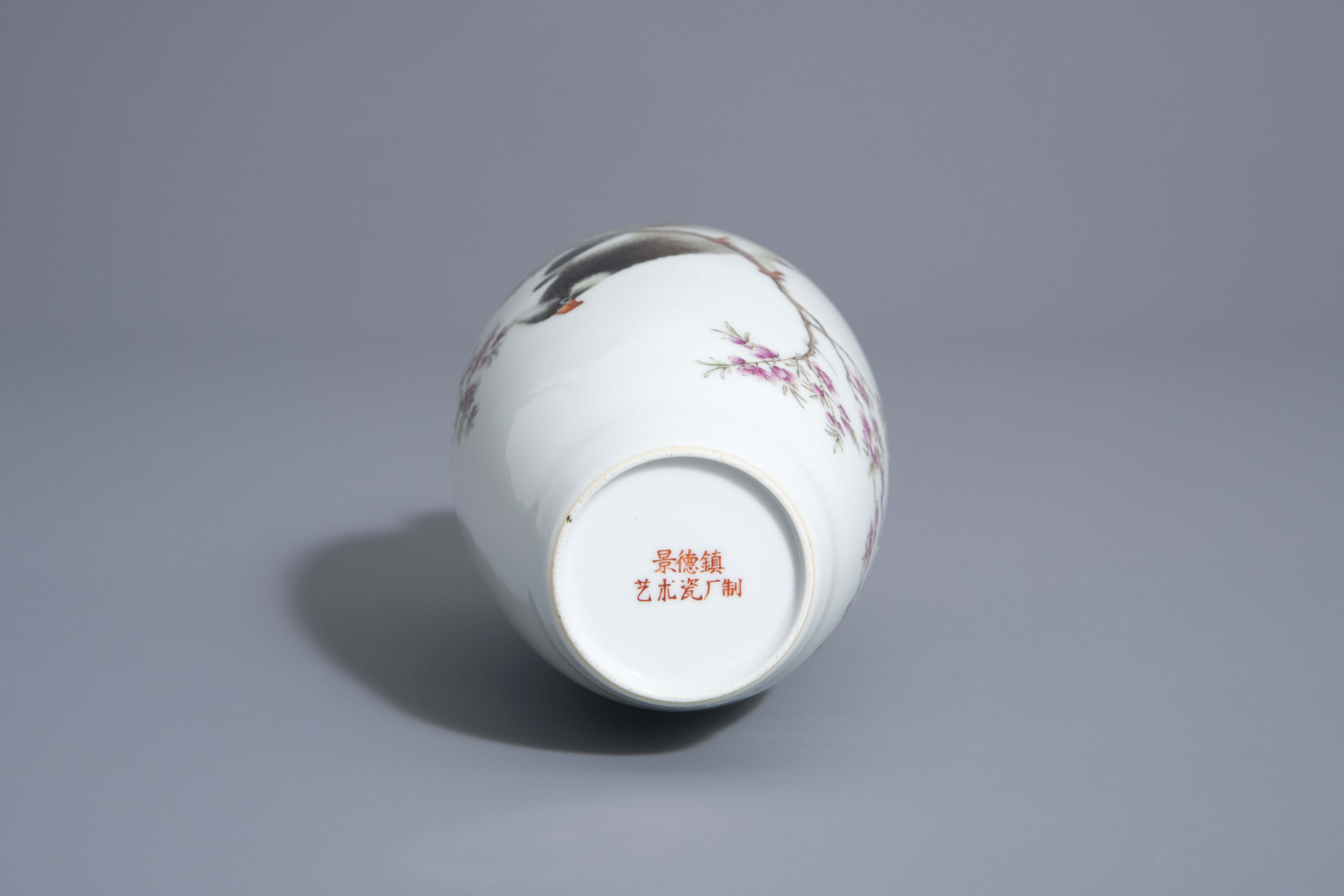 A Chinese famille rose vase with a bird among a flowering branch, 20th C. - Image 7 of 7