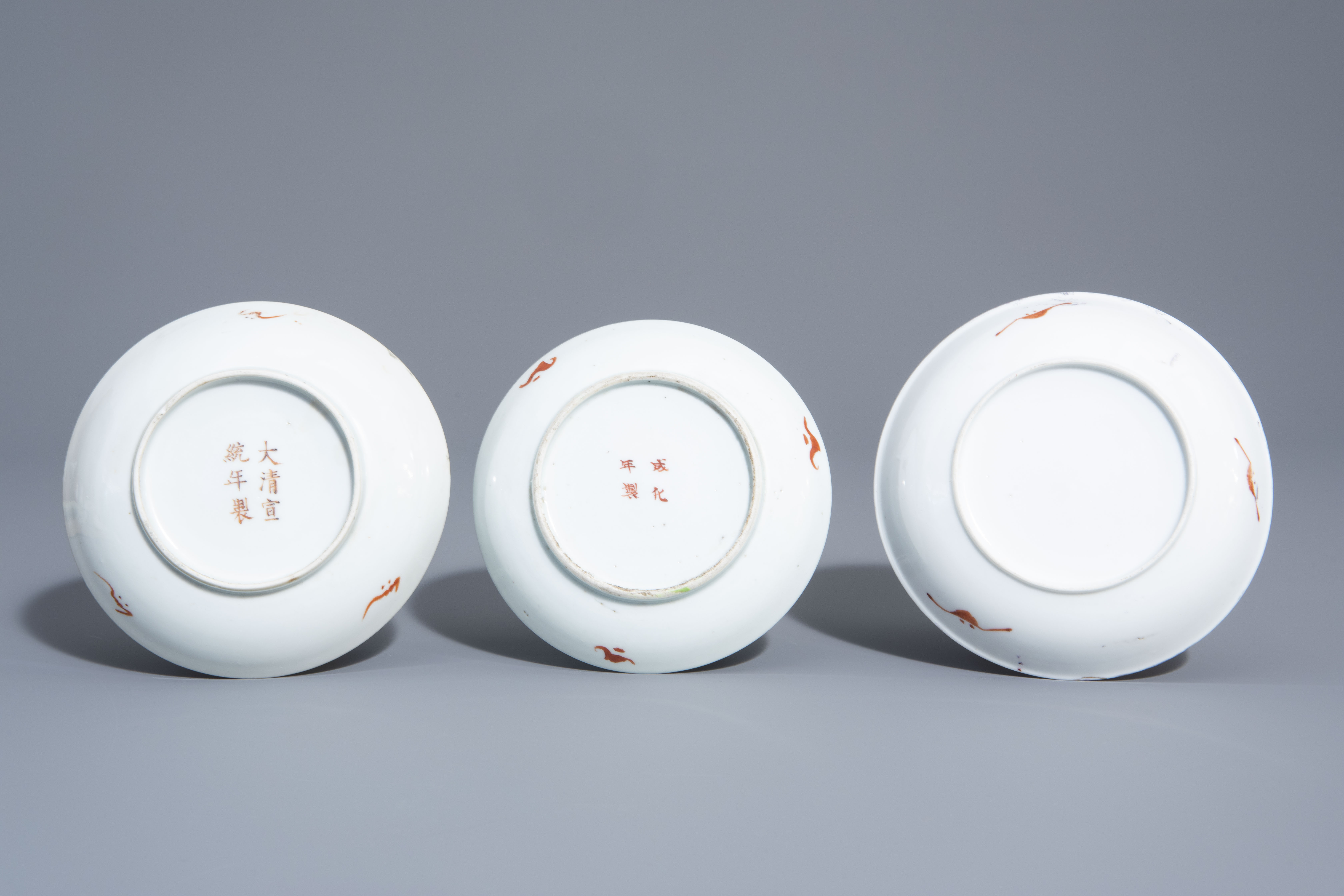 A varied collection of Chinese qianjiang cai and famille rose porcelain, 19th/20th C. - Image 3 of 11