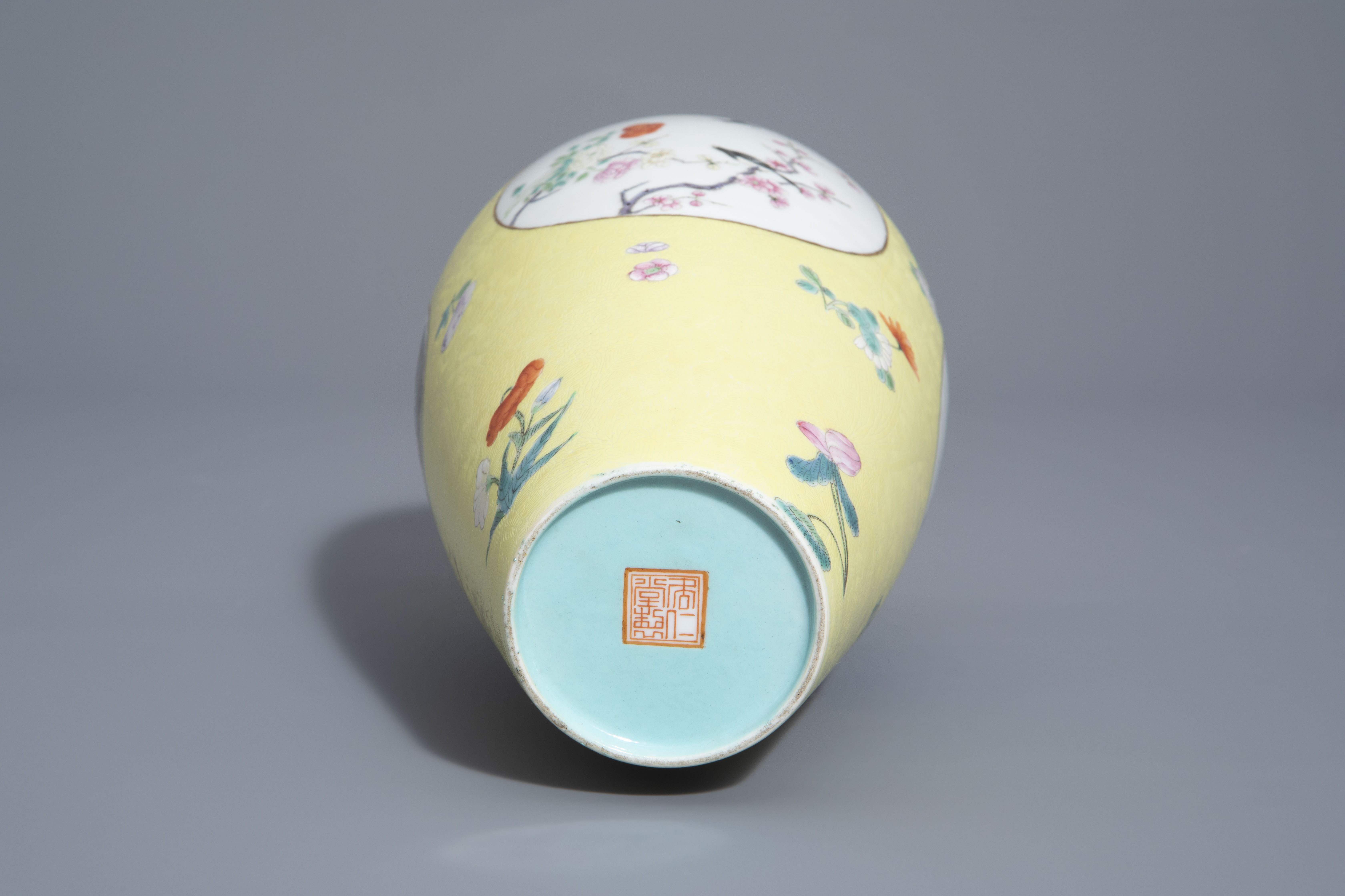 A pair of Chinese famille rose plates and a yellow ground sgraffito vase, Jurentang mark, Republic - Image 9 of 9