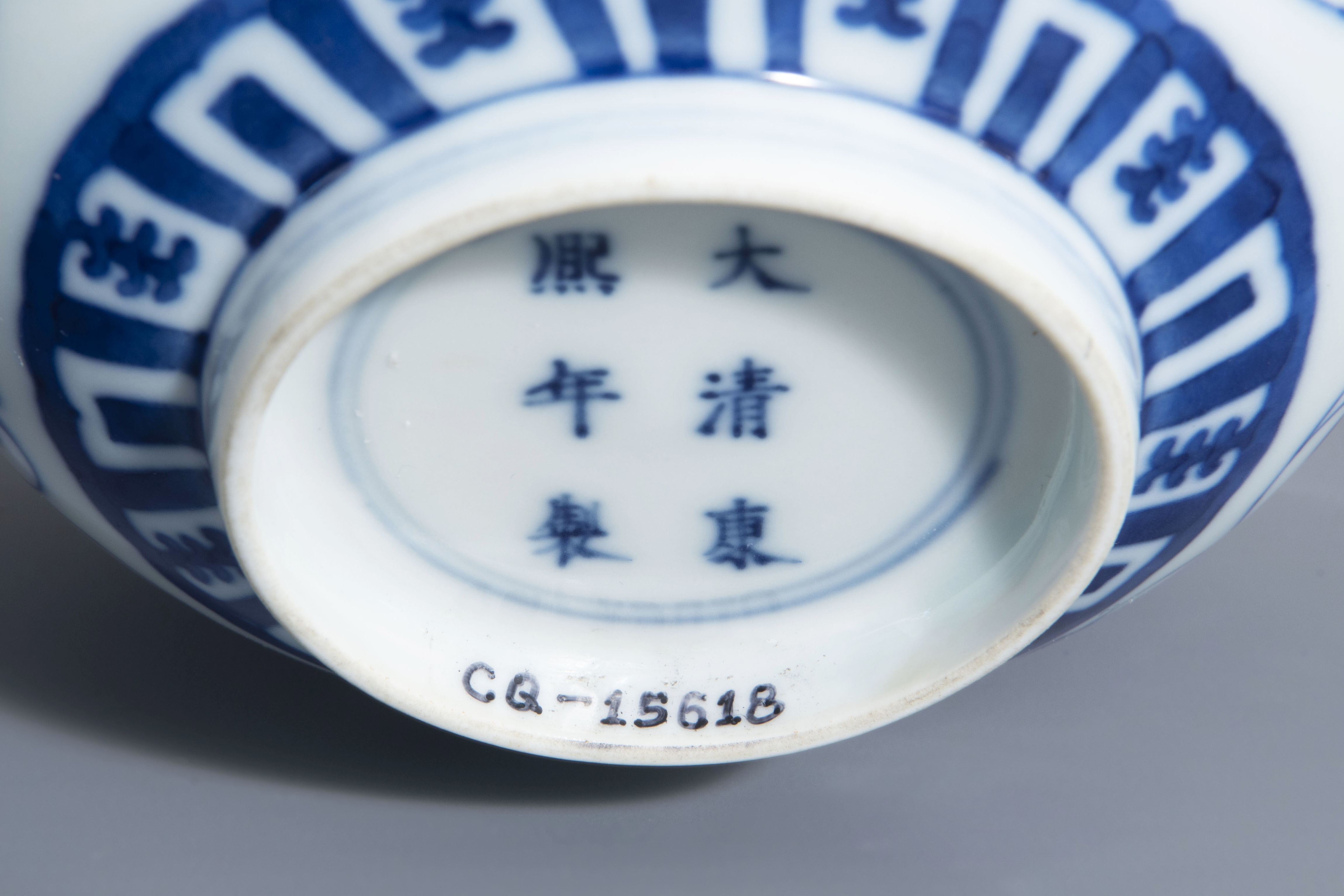 A Chinese blue and white 'lotus scroll' bowl, Kangxi mark, 19th/20th C. - Image 7 of 8