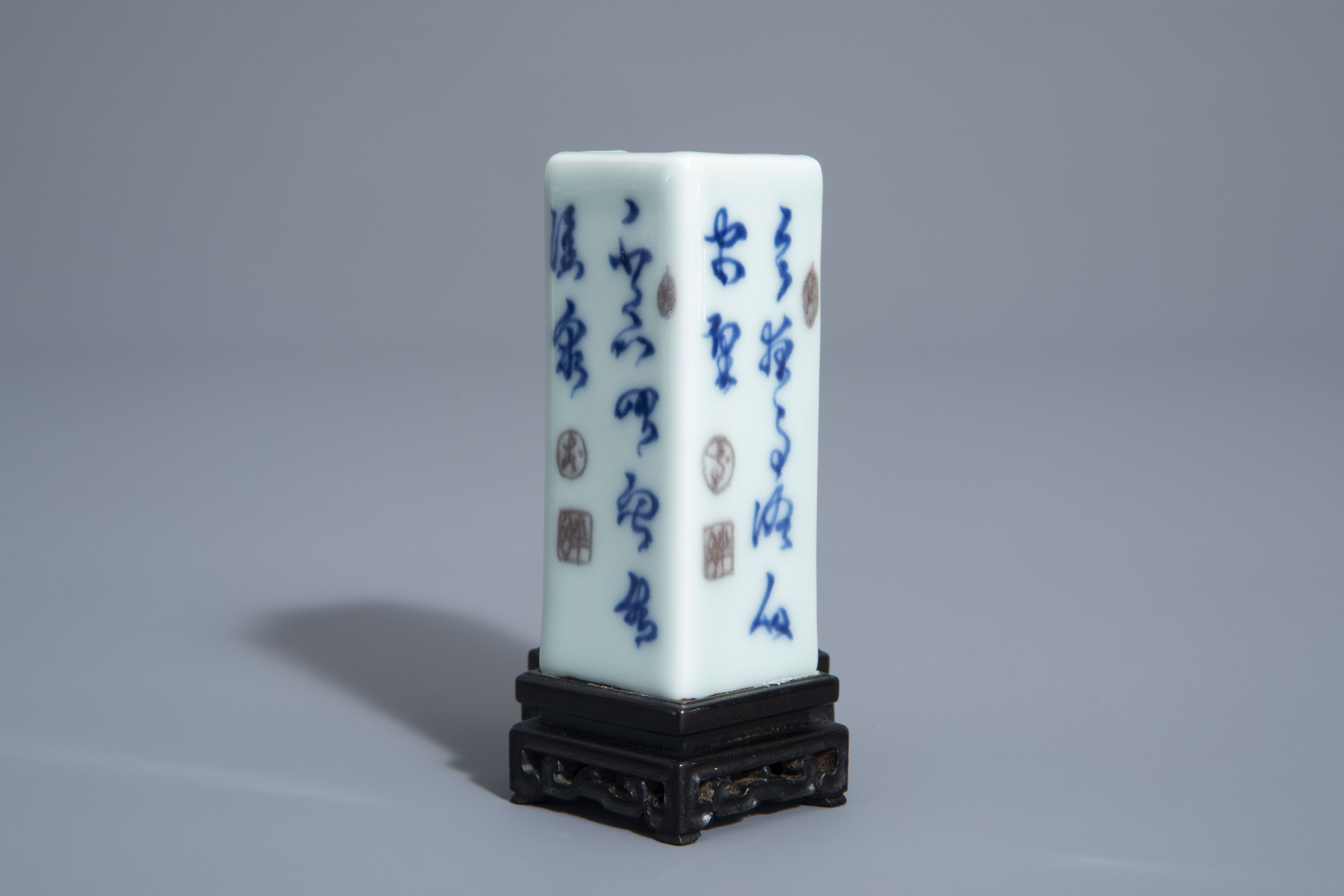 A Chinese blue, white and red brush pot with calligraphic design, 19th/20th C. - Image 5 of 7