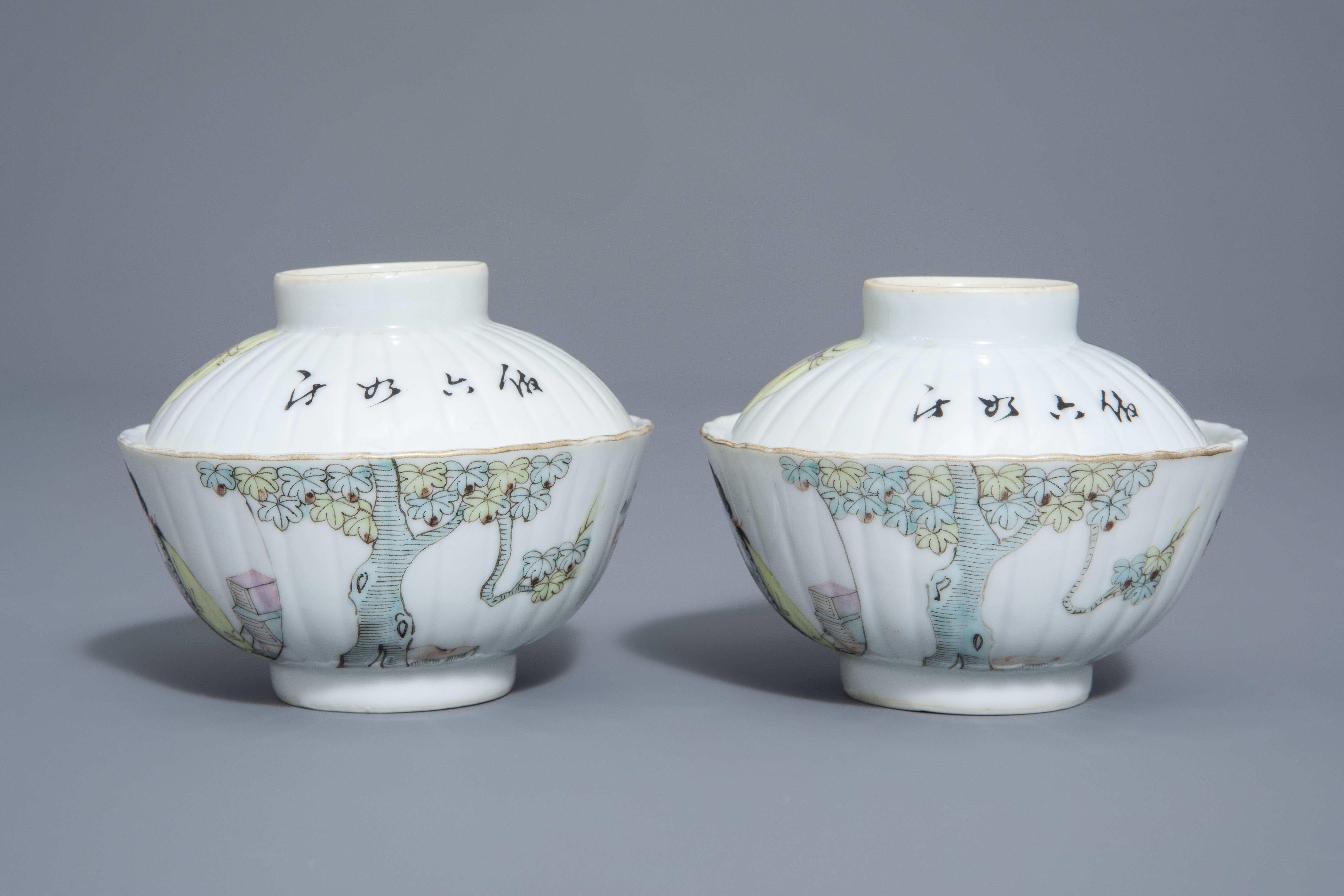 A Chinese seven-piece qianjiang cai tea service with figurative design, 19th/20th C. - Image 11 of 19