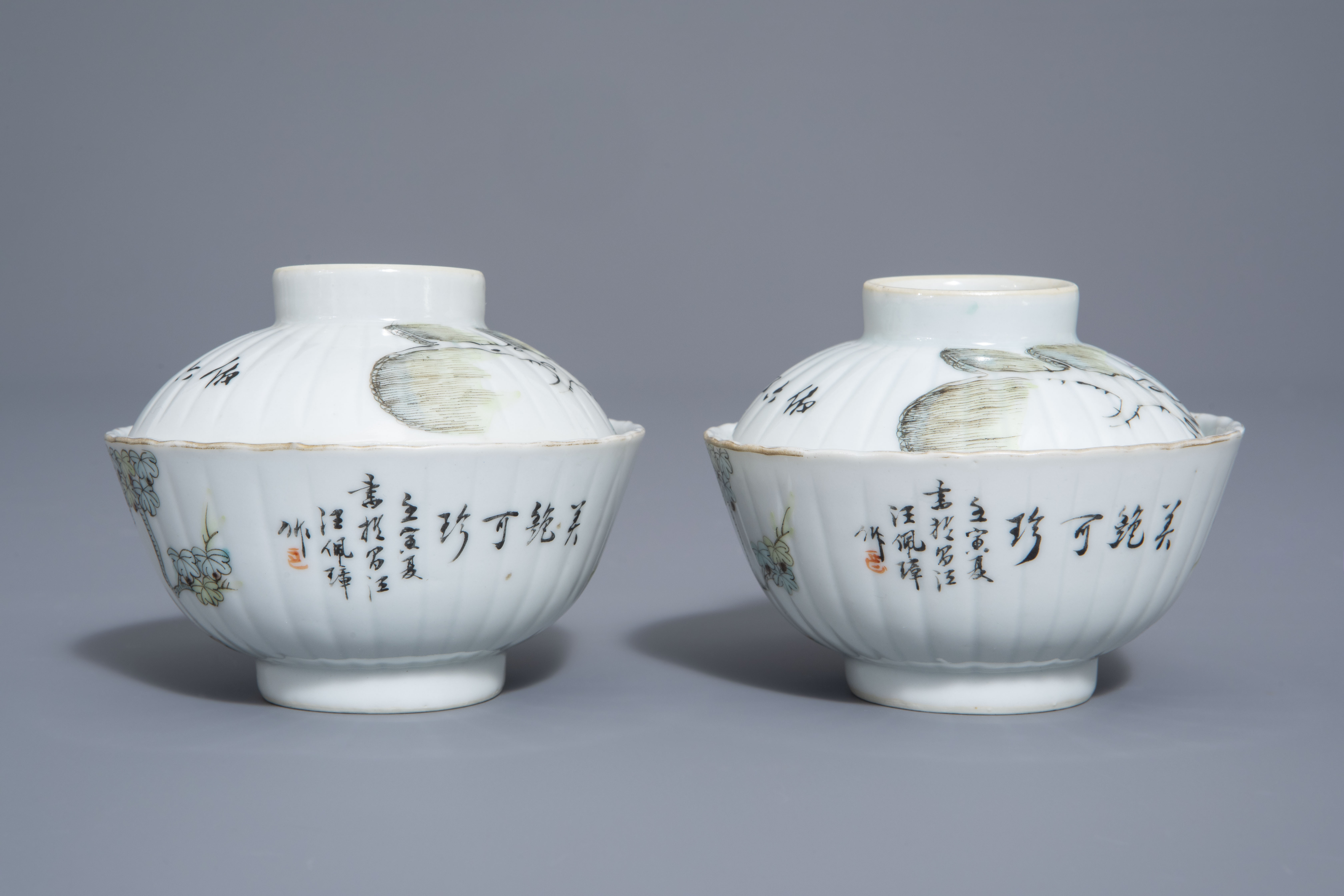 A Chinese seven-piece qianjiang cai tea service with figurative design, 19th/20th C. - Image 10 of 19