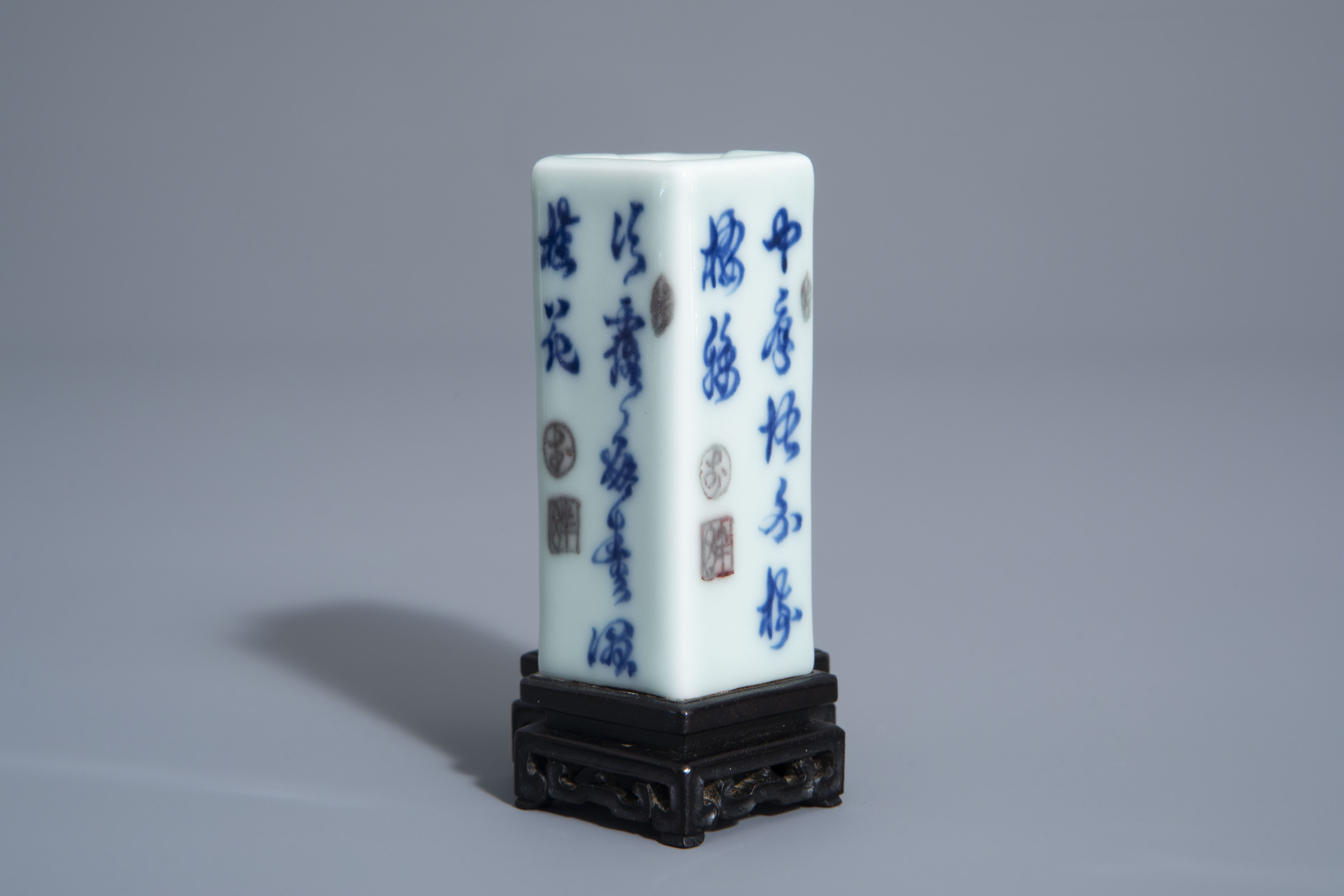 A Chinese blue, white and red brush pot with calligraphic design, 19th/20th C. - Image 3 of 7