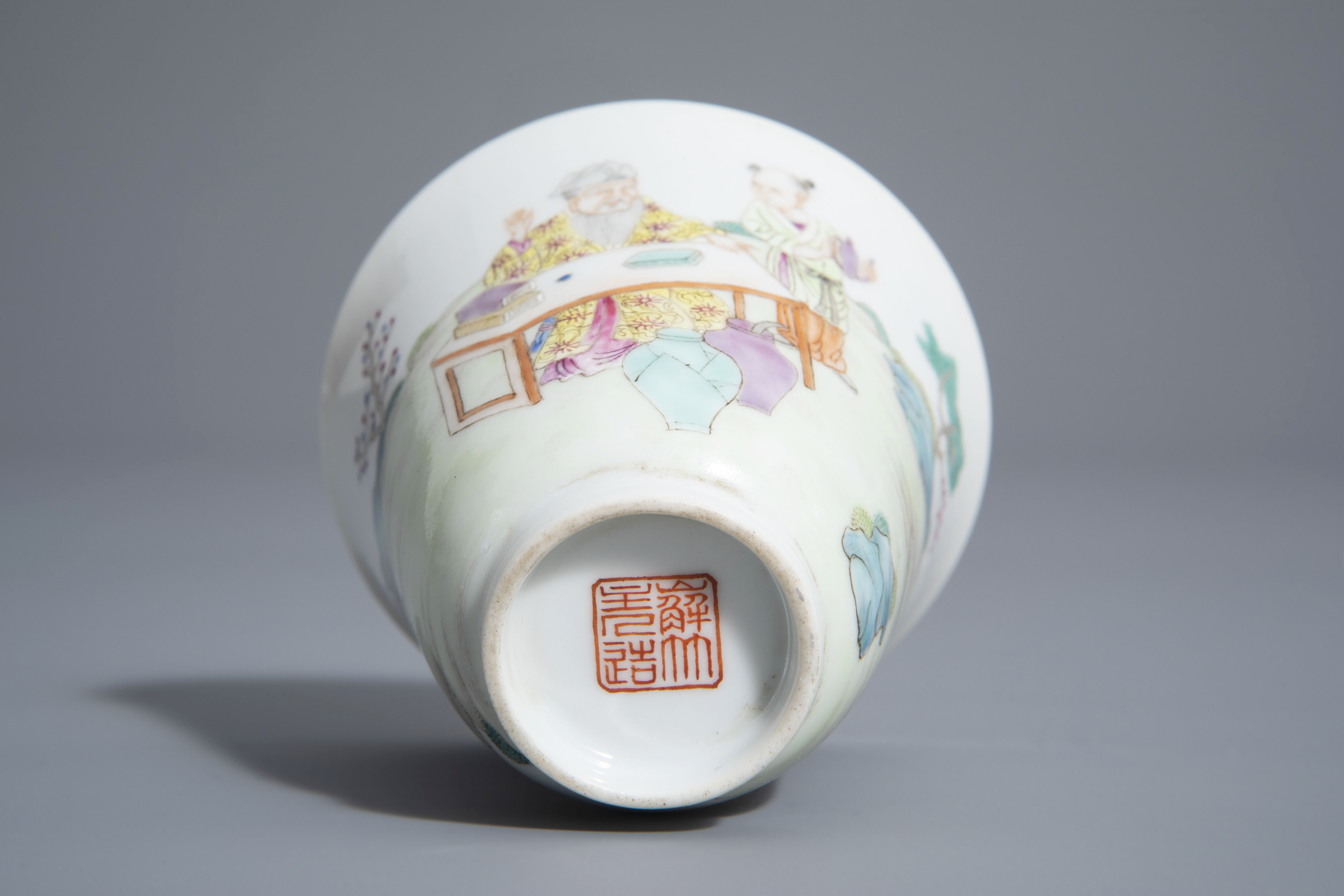 A Chinese famille rose cup and a saucer with different designs, 19th/20th C. - Image 9 of 11