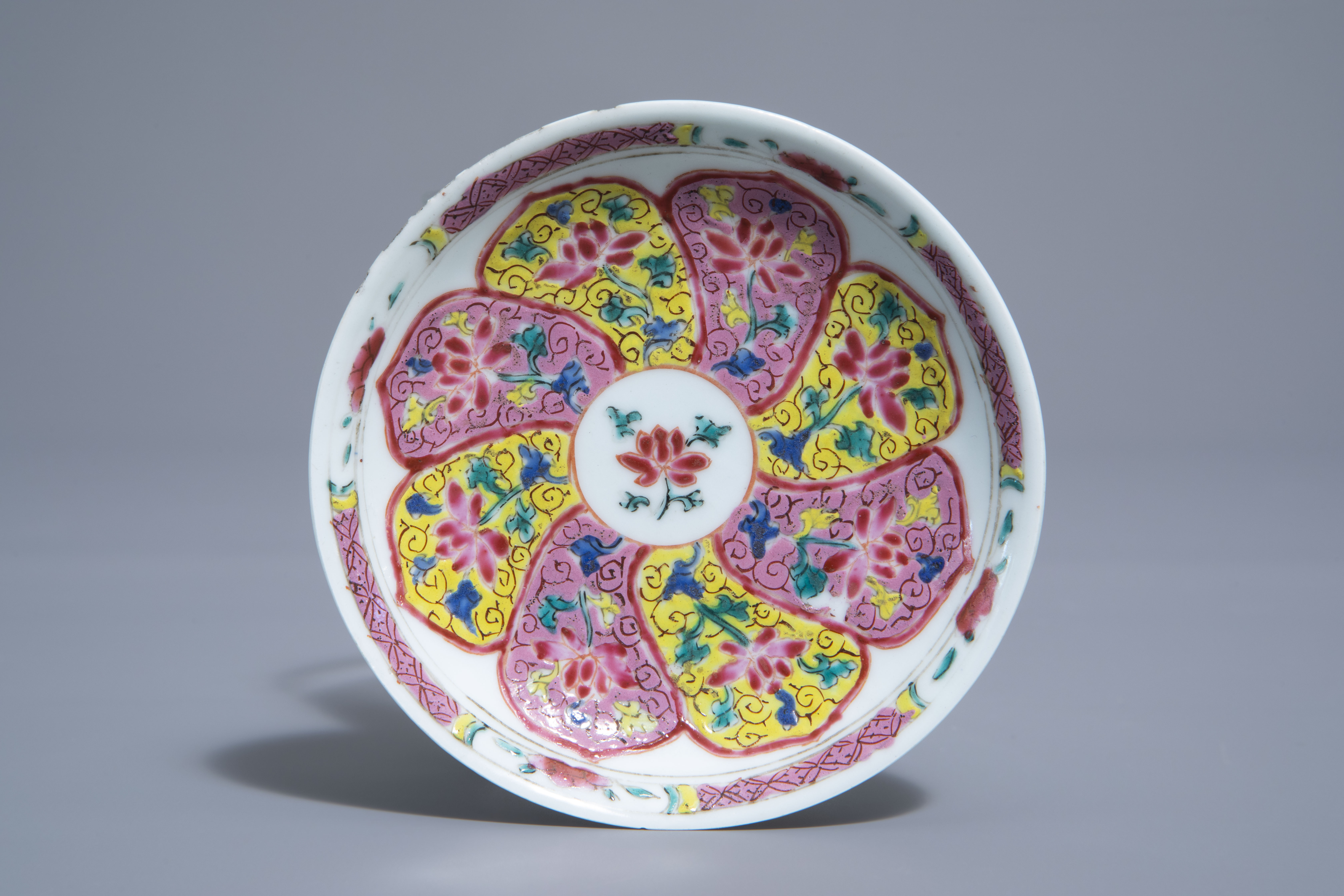 A Chinese famille rose cup and saucer and a Canton enamel peach shaped cup, Yongzheng/Qianlong - Image 2 of 9