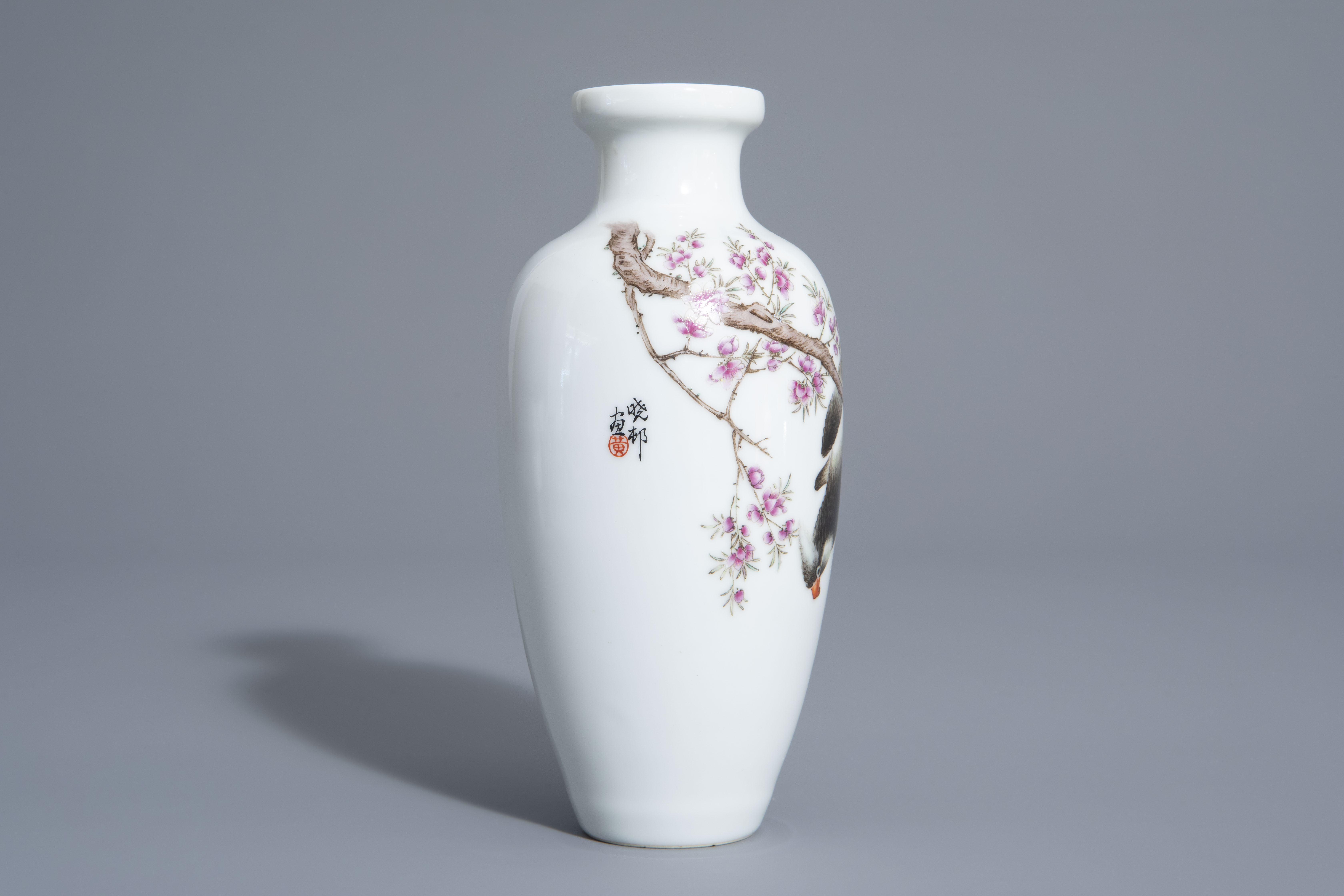 A Chinese famille rose vase with a bird among a flowering branch, 20th C. - Image 3 of 7
