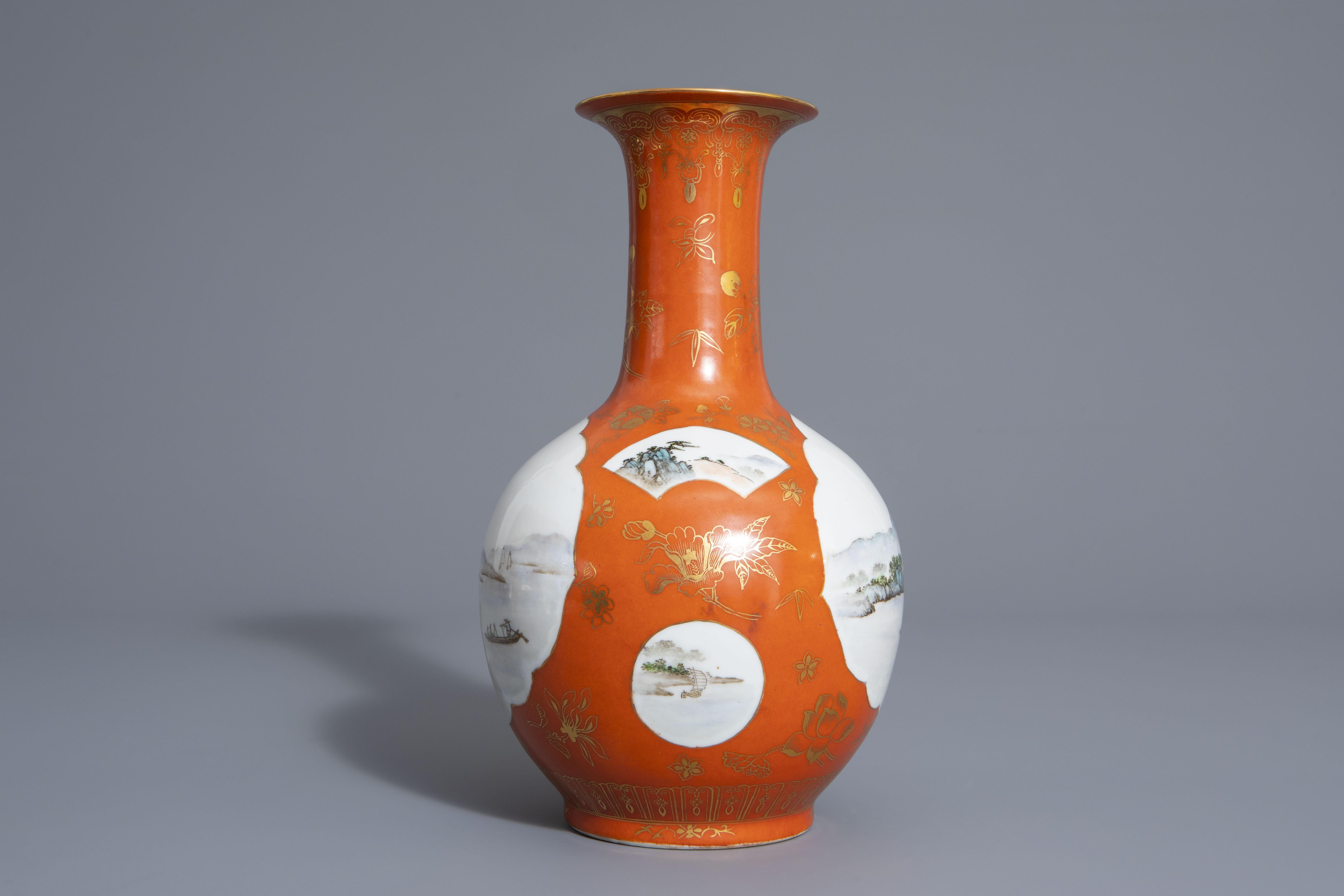 A Chinese bottle shaped orange ground vase with landscapes, Qianlong mark, 20th C. - Image 5 of 7